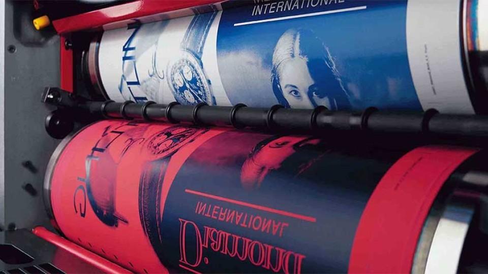 Jornais impressos: rotativa no processo de impressão
